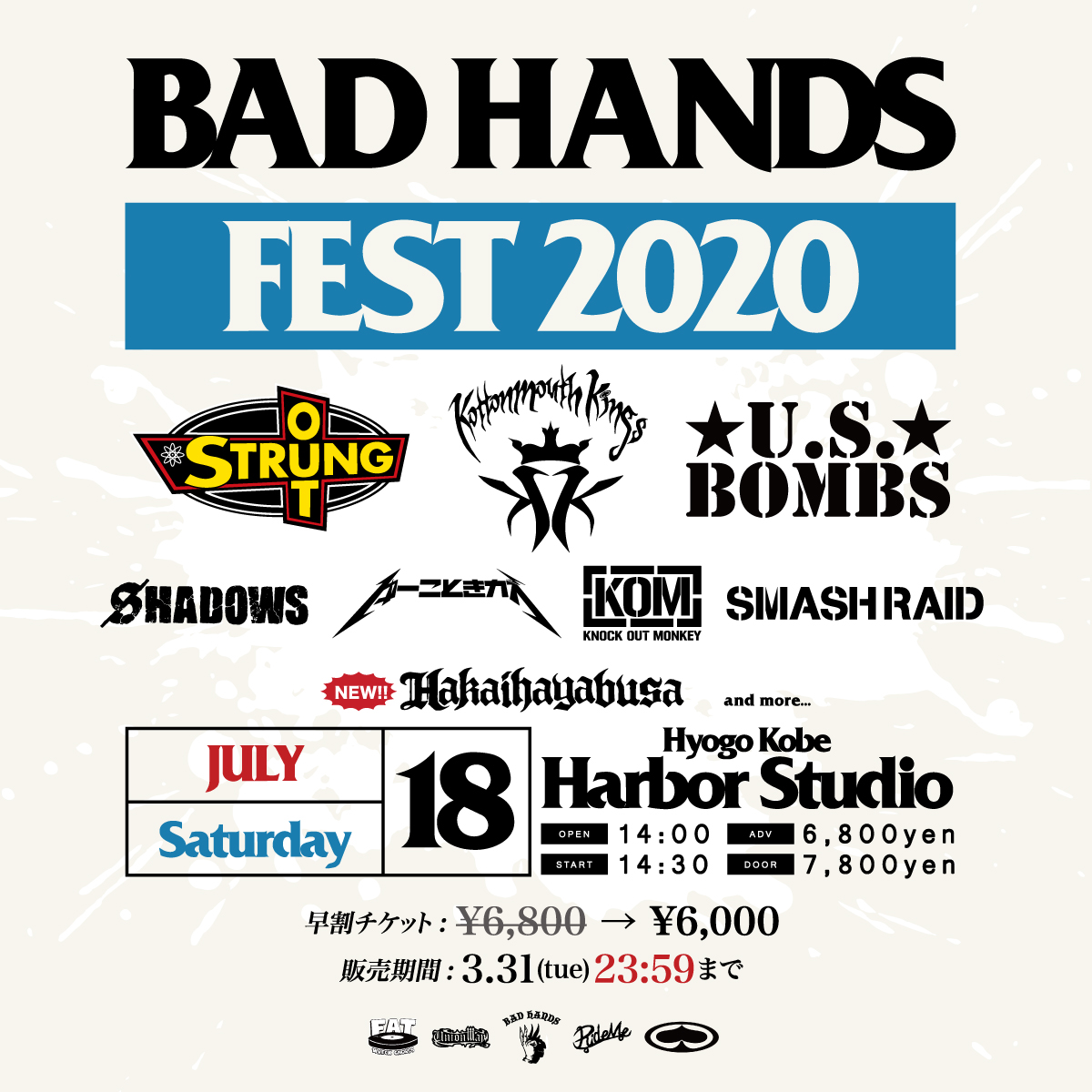 UNIONWAY & BAD HANDS presents BAD HANDS FEST 2020の写真